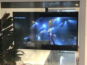 テレビ!!