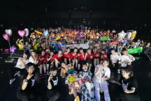 次回の女子独身倶楽部さんイベント@UP-DRAFT〜Live Journey Giovanni〜