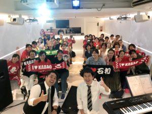 続ピアノライブ!!