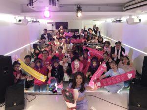 11/7 長友梨沙主催ライブ~おじいちゃん生誕5周年記念祭~