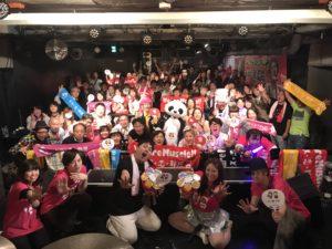 11/18 ドス☆恋☆部屋千秋楽!!