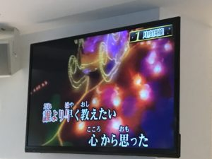 明日のカラオケフリータイムのお知らせ!!