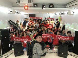 2/6 ゴリ山田カバ男バースデー主催ライブ!!