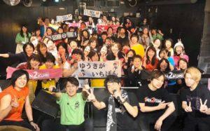2/5 4年2組青春ライブ!!節分!