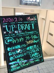カラオケイベント御礼!!
