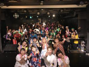 2/12 女子独身倶楽部主催 LOVE活LIVE Vol.1〜バレンタイン直前!女性限定決起会!〜